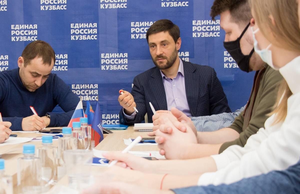 Алексей Синицын призвал кузбассовцев поучаствовать в предварительном голосовании «Единой России»
